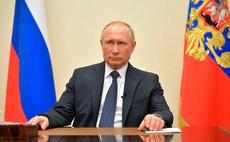 Путин предупредил о масштабных паводках в регионах России