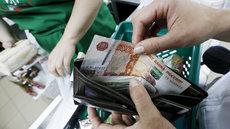 Голикова рассказала о росте МРОТ в России
