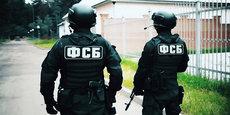 ФСБ предотвратила теракт в Тверской области