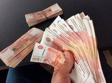 Введет ли власть безусловный доход и прощение долгов