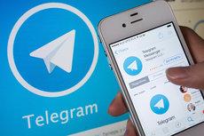 США требуют экстрадиции возможного владельца Telegram-канала