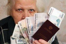 Пенсионерам предложили выдать 75 000 рублей за пенсионную реформу