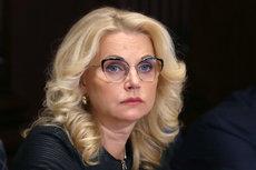 Голикова предупредила о дальнейшем сокращении населения России