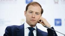Глава Минпромторга прокомментировал задержание чиновников ведомства