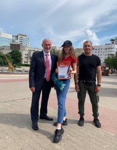 Стали известны имена победителей фотоконкурса ко Дню России в Белгороде