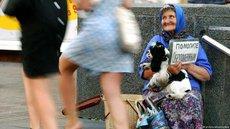 Это еще не конец: почти 20 миллионов стали бедными