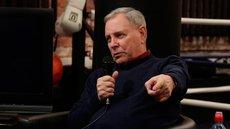 Умер комментатор бокса Владимир Гендлин