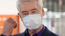 Собянин объявил о новой вспышке заболеваемости коронавирусом в Москве