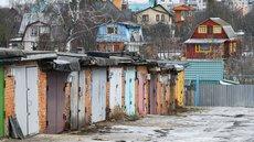Путин подписал закон о гаражной амнистии