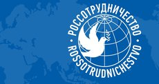 Суданская фирма обратилась в МИД РФ с жалобой на бездействие Россотрудничества