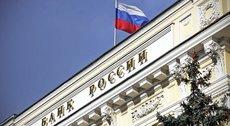 В Центробанке назвали срок восстановления российской экономики