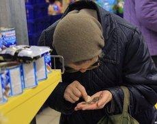 Бедность россиян подстроят под национальные цели