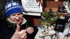Пенсии россиян ушли в минус после реформы