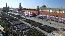 Кремль не пригласит иностранных лидеров на парад Победы