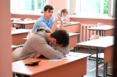 Школьник покончил с собой после результатов ЕГЭ по химии