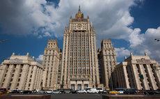 Политолог Дугин указал на провалы МИД РФ и невыполнение задач президента