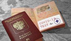 Мир введет иммунные паспорта COVID-19