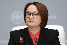 Набиуллина выступила против раздачи денег россиянам