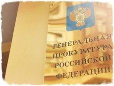 Бугаева рассказала о главных проблемах при реализации тендеров на соцпитание в регионах