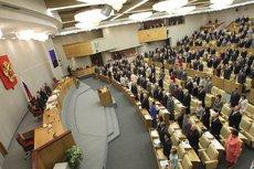 В ГД объяснили, в каком статусе укрепилась Украина при Зеленском