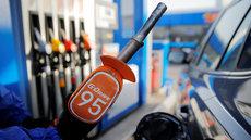 Эксперт назвал способ остановить рост цен на бензин в России