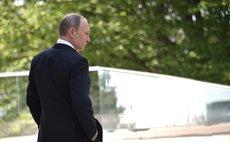 Путин посетил город Энгельс в Саратовской области