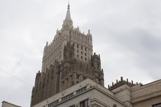 МИД РФ: власти США практикуют
