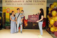 Житель Екатеринбурга выиграл 2 млн рублей после покупки чая