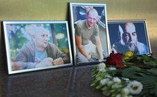 Бойцы FACA отбили место гибели Джемаля, Радченко и Расторгуева в ЦАР