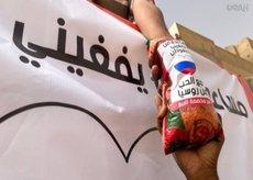 В Хартуме прошла церемония передачи гумпомощи от Пригожина жителям Судана