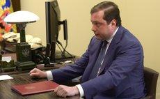Игра в баскетбол закончилась для губернатора Смоленской области серьёзной травмой