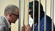 Экс-помощник полпреда президента РФ получил 12,5 лет тюрьмы за госизмену