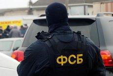 ФСБ пресекла теракты в трех регионах России