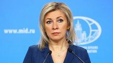 Захарова пообещала неотвратимый ответ на санкции США