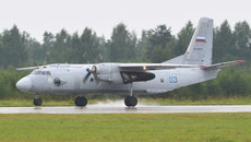 Названы три версии крушения Ан-26 на Камчатке