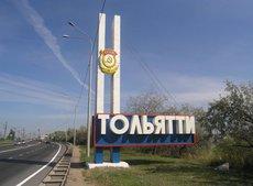 Глава Тольятти рассказал о подлой и беспрецедентной атаке на лес