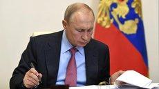 Путин обнародовал декларацию о доходах за 2020 год