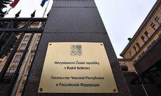 МИД РФ вызвал посла Чехии в России