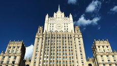 МИД РФ увидел в антироссийских действиях Чехии попытку угодить США
