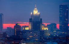 МИД РФ отреагировал на высылку российских дипломатов из Чехии