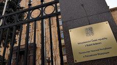 Россия вышлет 20 сотрудников посольства Чехии