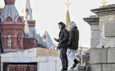 В Москве ухудшилась эпидемиологическая ситуация