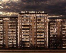 Соцопрос: россияне стыдятся нищеты, гордясь Крымом и космосом
