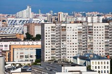 Названы города Подмосковья с самыми дешевыми квартирами