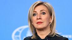 Россия будет отвечать на агрессию Чехии