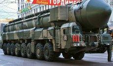 В России планируют создать стратегический ракетный комплекс