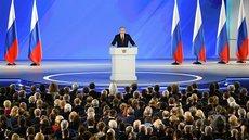 Послание Путина Федеральному собранию