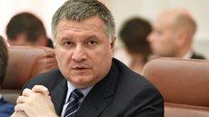 Арсен Аваков ушел с поста главы МВД Украины