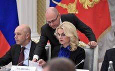 Голикова объяснила, что случится, если отменить МРОТ