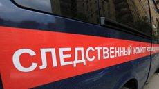 В Петербурге следователь торговал фальшивыми удостоверениями